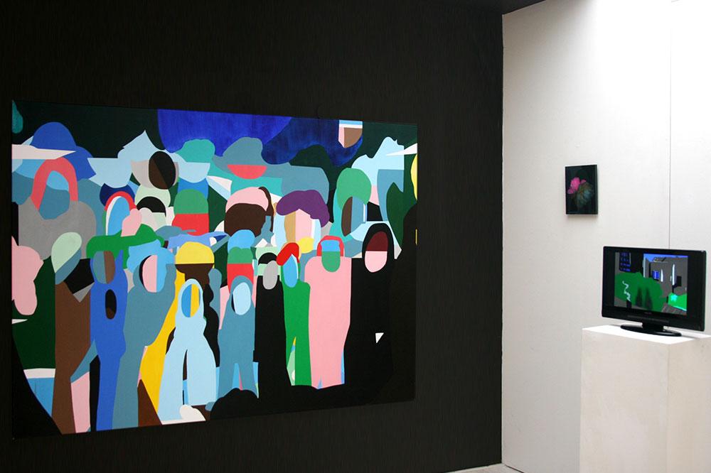 Galerie SANAA