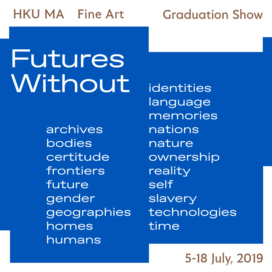 Futures Without…