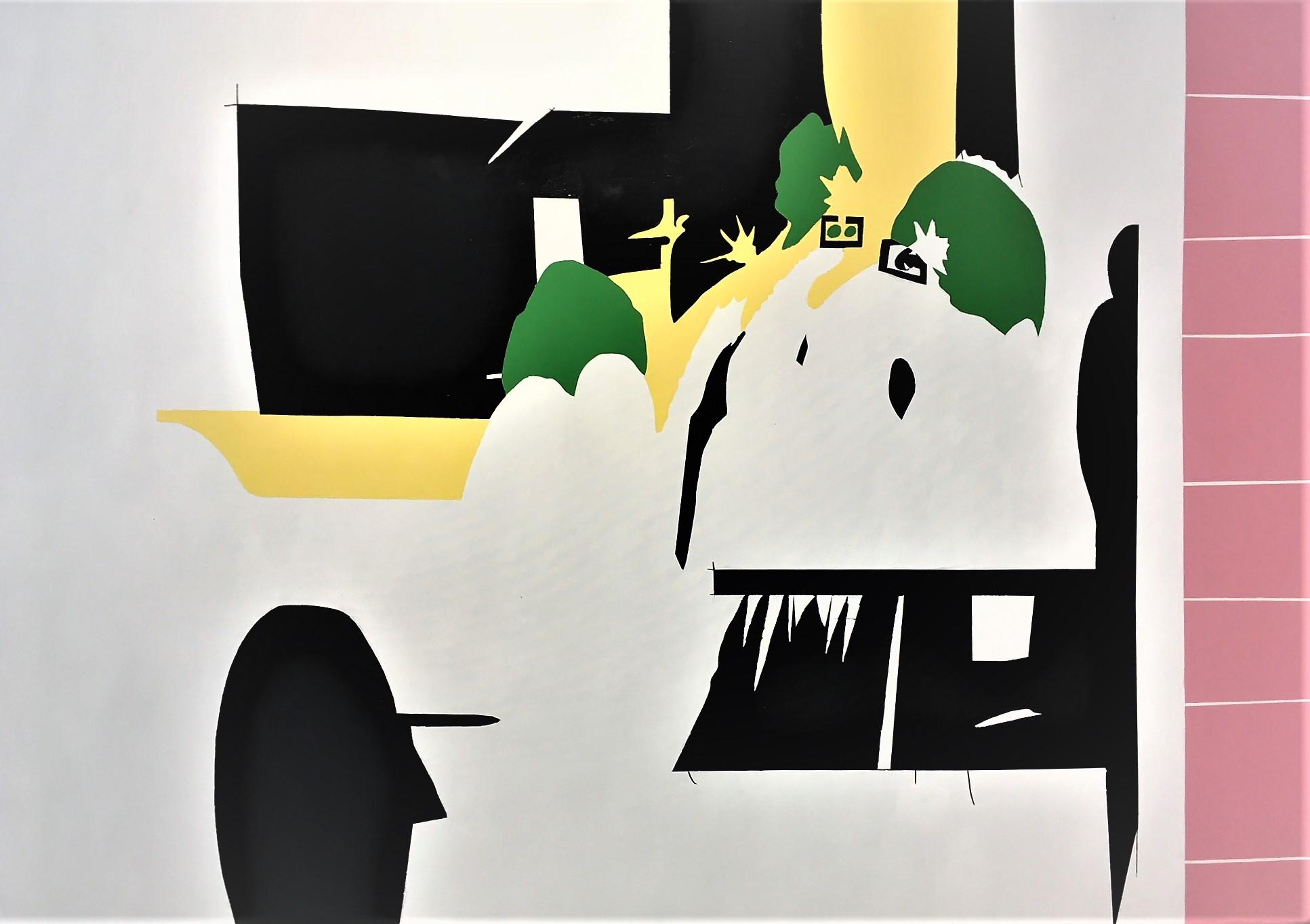 Galerie SANAA / Living remote